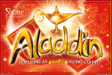 Aladdin is Coming to Colne