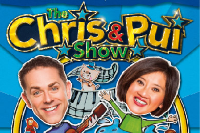 The Chris and Pui Show